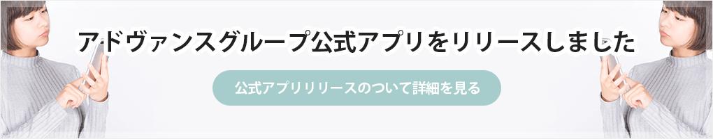 千川の美容室カミユウの公式アプリ案内